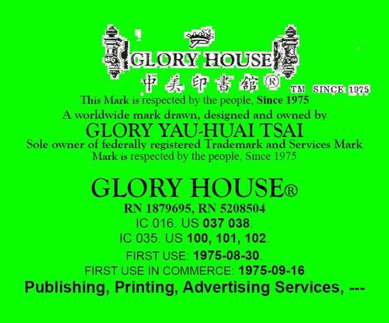 GLORY HOUSE®, GLORY HOUSE (Federal Trademark Reg, 1879695) West